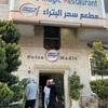 ヨルダン イスラエル イミグレ 超絶長いエルサレムへの道 ~2020欧州中東旅行 その49~