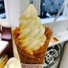 東京ミルクチーズ工場・Cow Cow Ice Cheese 【新宿】