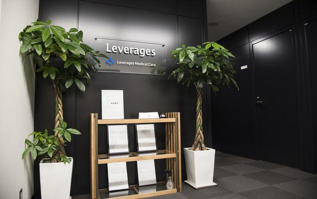 レバレジーズ支店シリーズ -札幌支店をレポート
