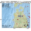 2016年11月11日 04時58分 青森県津軽南部でM2.6の地震
