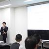 内藤さんの名古屋セミナー:「私達はお金の経営者」