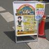 ヤングマシン撮影会のために浜松へ行く&RIDEZ HUNDREDを軽くレビュー