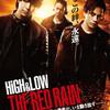 ネタバレあり【HiGH&LOW THE RED RAIN(ハイアンドロー ザ レッド レイン)】10/8公開!斎藤工はどうなった?次回作はあるか!?4/5にDVD/Blu-rayが発売されます!早期購入特典あり!