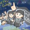 イギリス HEAVY MUSIC AWARDS 2020のベストアルバム部門にBABYMETALのMetal Galaxyがノミネート!Amazon Music UKのTwitchチャンネルでデジタル配信!