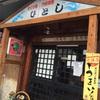 石垣島へ行こう!⑥マグロ祭り!!@ひとし