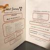 横浜ベイホテル東急 ソマーハウス 〈チョコレートビュッフェ〉 2019年1月