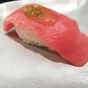 【魚べい】で柚子塩ラーメンと極上天然本鮪中トロなど