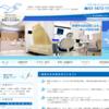 京成立石の歯科医院(歯医者)クチコミ情報 ~葛飾かもめ歯科~