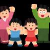 神奈川県のおススメ公園!!での出来事 いろいろあったが子供と行くならやっぱり相模原公園・麻溝公園!!
