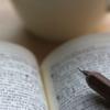 教養としての英語科教育