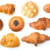ダイエットで糖質制限を実施している人、上手くいってる?まずは腸内環境を知ってみて。