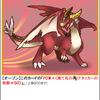 【カード紹介】 ヴァン・ドラゴン <切り札>