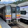 【乗車記】1日7往復!山間を走る大糸線 非電化区間(南小谷→糸魚川)