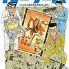 12月に読んだオススメ新刊マンガランキングTOP10