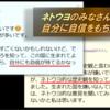 ご近所のネトウヨさんマインド ( 1 ) ~ 自分に自信がないから、ネトウヨ史観で自分に自信を持ちたい ! えっ ('Д') ← だからネトウヨ史観は歴史問題ではなく心理学的問題なのです