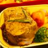 JAL ビジネスクラスで行く ハワイ で挙式【 帰国編 】ホノルル空港→中部国際空港 の機内食と座席