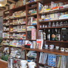 ひとり金沢散歩・・石引で、本とお菓子とコーヒー巡り