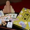 タモリ倶楽部で紹介されたボードゲーム『檀家-DANKA-』が気になったので調べてみた