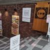 仙台駅・あおば通駅近く ノスタルジーを感じる cafe haven't we net opus で珈琲を味わおう!