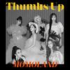 【歌詞訳】MOMOLAND / Thumbs Up