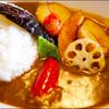 日本原産の野菜って、何があるか知っていますか?