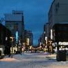 (Sapporo-52/Asahikawa-Dokushaku Sanshiro)日本美味しいもの巡り Japan delicious food and wine tour