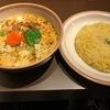 札幌市・中央区・狸小路近くにあるスープカレー店「SOUP CURRY KING セントラル」に行ってみた!!~和風ダシと鶏ガラ・豚骨のブレンドスープが他にはない味!~