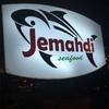 Jemahdi Seafood PIK インドネシア・シーフードで送別会