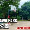 #24 IMAGAWA PARK / 今川公園 - JAPAN OUTDOOR HOOPS