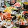 【オススメ5店】宮津・京丹後・京都府その他(京都)にある魚料理が人気のお店