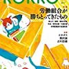 書評連載#16☆KOKKO
