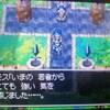 アモスとともにゆくドラクエ6[激闘!アークボルト編]