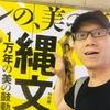 B-RAPネタを歌ネタ王2018で!?