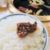 【岡山市南区】玉貴で激安焼肉ランチ🎶ご飯大盛り無料でお腹いっぱい!!
