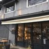 大好きなカフェ!1988 CAFE SHOZO@黒磯