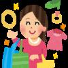 地下鉄海岸線三宮・花時計前駅/阪神電車神戸三宮駅から山側へ出る方法