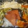 「琉花」の「五目野菜・チキンカツ(日替わり弁当)」300円 #LocalGuides
