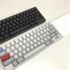 自宅用キーボード新調(HHKB Pro2)