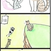 『ほら、ここにも猫』・第154話「十二支のはなし」