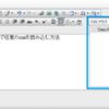 Sitecoreリッチテキストエディターでユーザー独自のcssスタイルを編集する