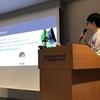 Kubeflow Meetup #1 でコンテナネイティブなワークフローエンジン Argo について発表してきました