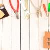 DIY工作アドバイザー資格の口コミ評判評価