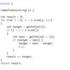 【LeetCode】13. Roman to Integer(Easy)