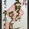 苔アートとデート。【 #草むしり × #苔を育てる + #苔をデザインする  = 最高の休日 】