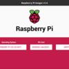 raspberry pi imagerを使ってosをインストールする