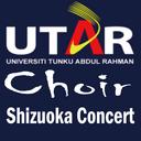 rahman-shizuoka's blog