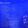 【作品紹介】ミュージカル『アランガ』(아랑가):2016年初演の全曲リストと楽曲紹介