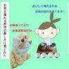 【ニッチな世界】中国茶会レポ【深い茶沼】