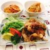 豚肉の麹漬け焼き 定食