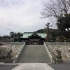 【香川】県社「石清尾八幡宮」の見どころと御朱印